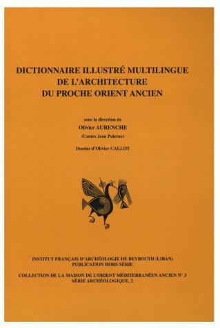Dictionnaire illustr multilingue de l 39 architecture du for Dictionnaire des architectes